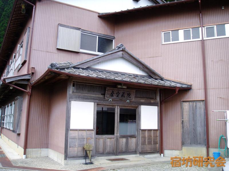 焼山寺の宿坊
