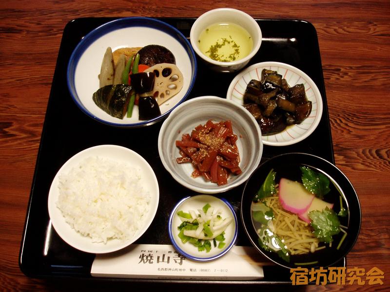 焼山寺の夕食