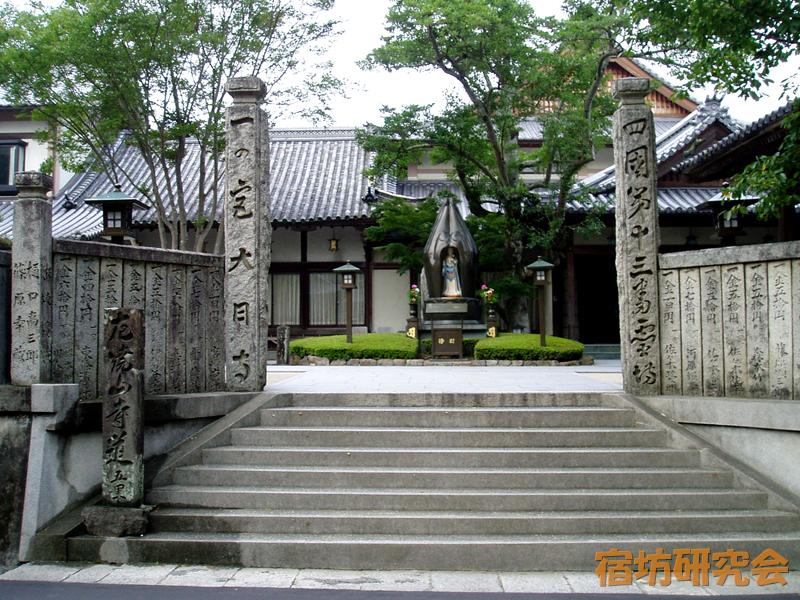 第13番札所 大日寺(徳島県徳島市)