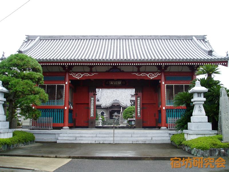第17番札所 井戸寺(徳島県 府中駅)