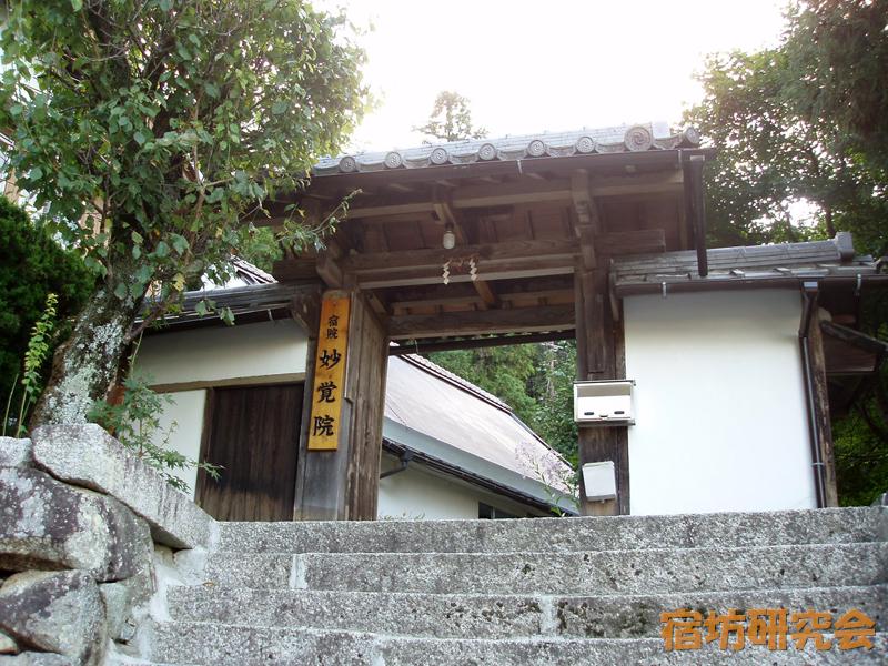 宿院妙覚院(滋賀県近江八幡市)
