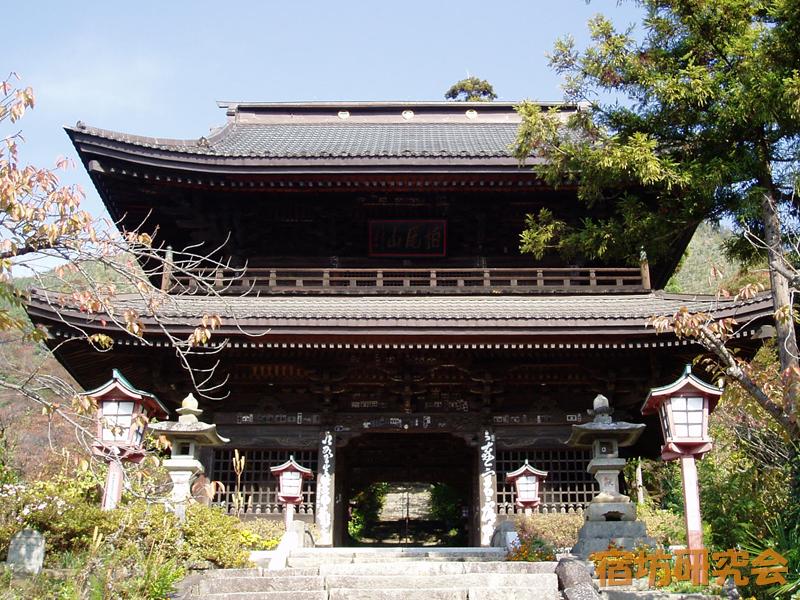 大善寺の宿坊