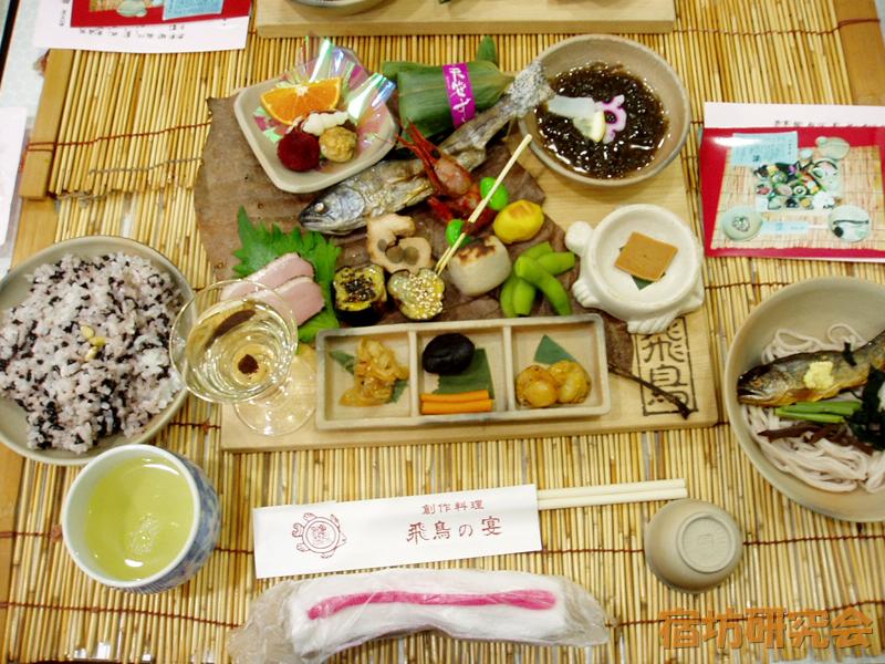 飛鳥寺研修会館 修徳坊の夕食