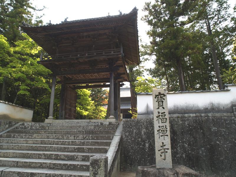 宝福寺金亀(岡山県 総社駅)