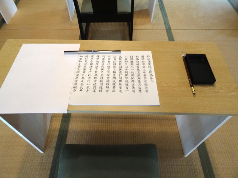 本円寺の写経道具