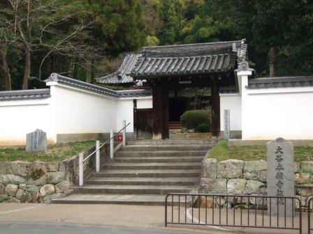 崇泰院(京都市)
