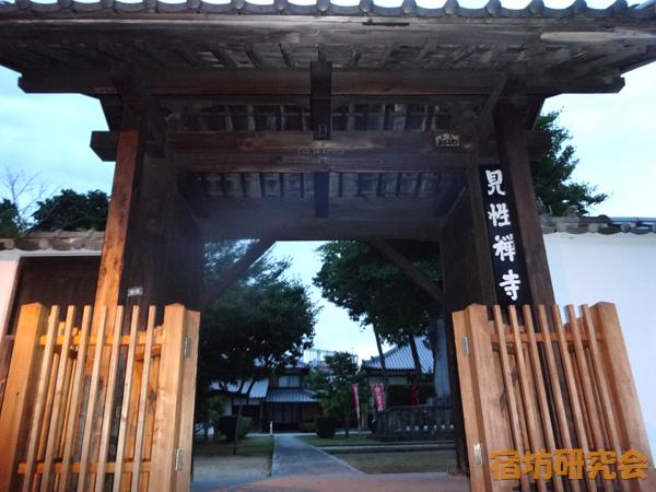 見性寺(熊本県 熊本市)