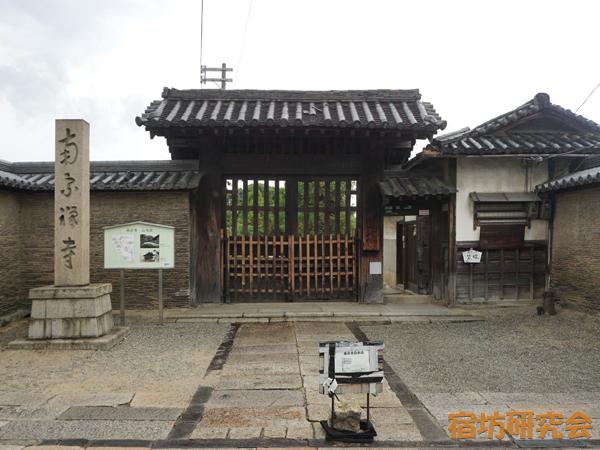 南宗寺(大阪府  御陵前駅)