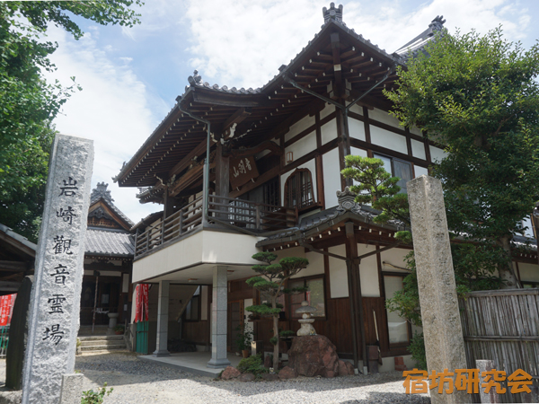 慈眼寺(愛知県日進市)
