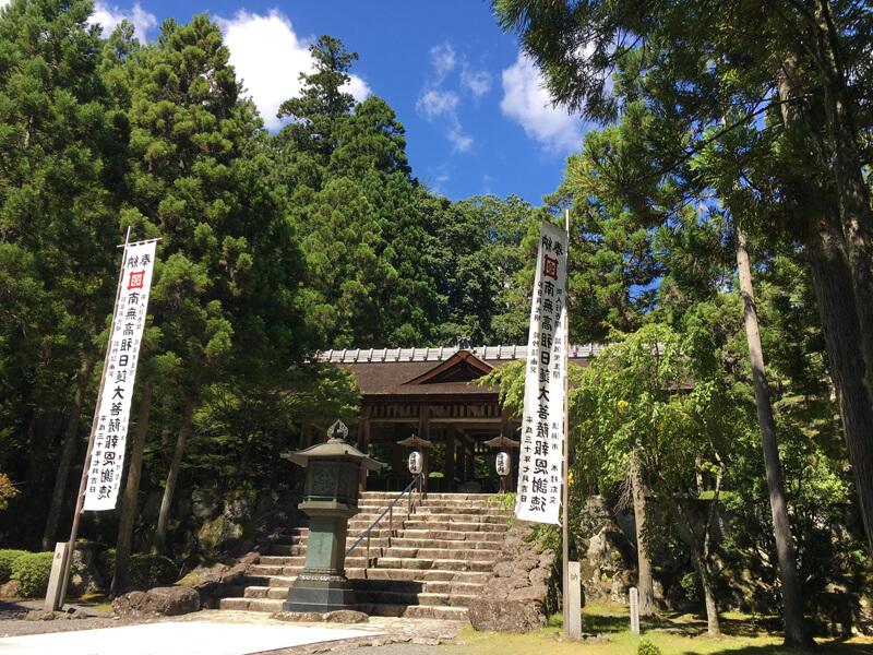 身延山御廟所の拝殿