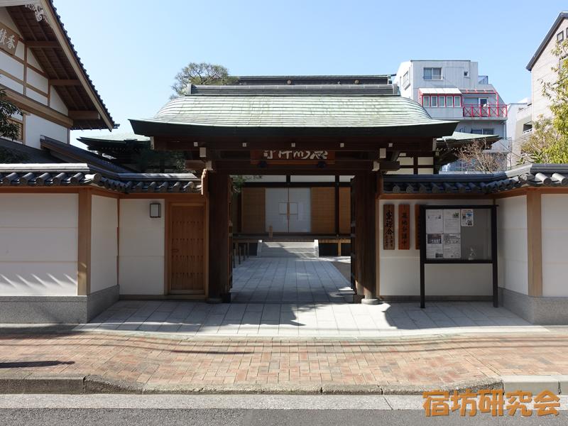 慧然寺(東京都 門前仲町駅)