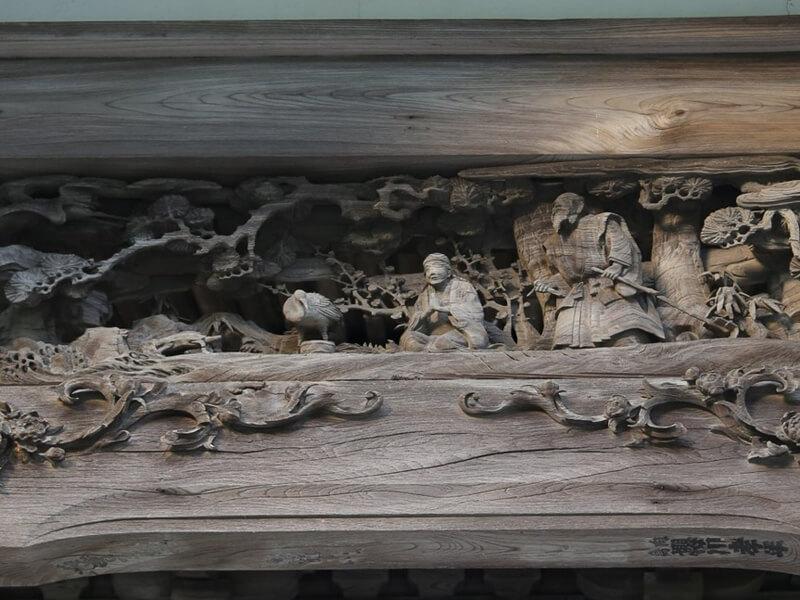 逕泉坊の彫刻