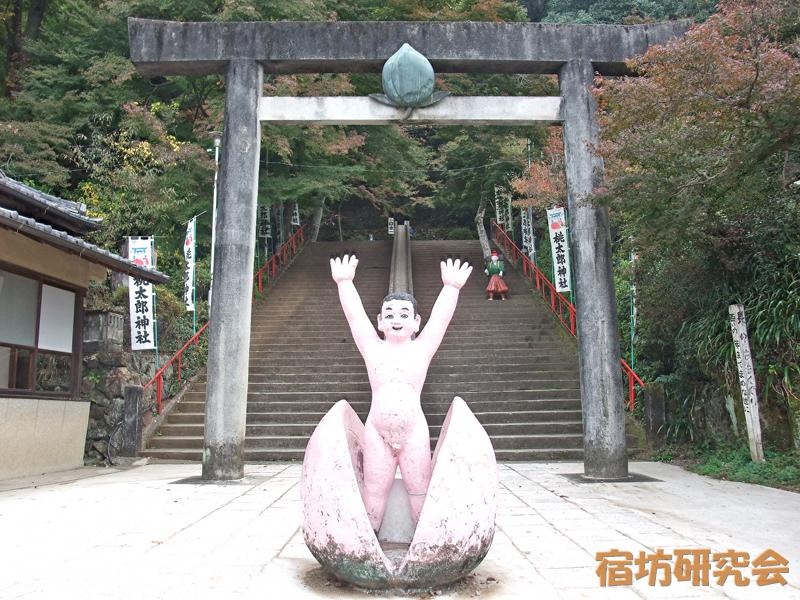 桃太郎神社(愛知県犬山市)