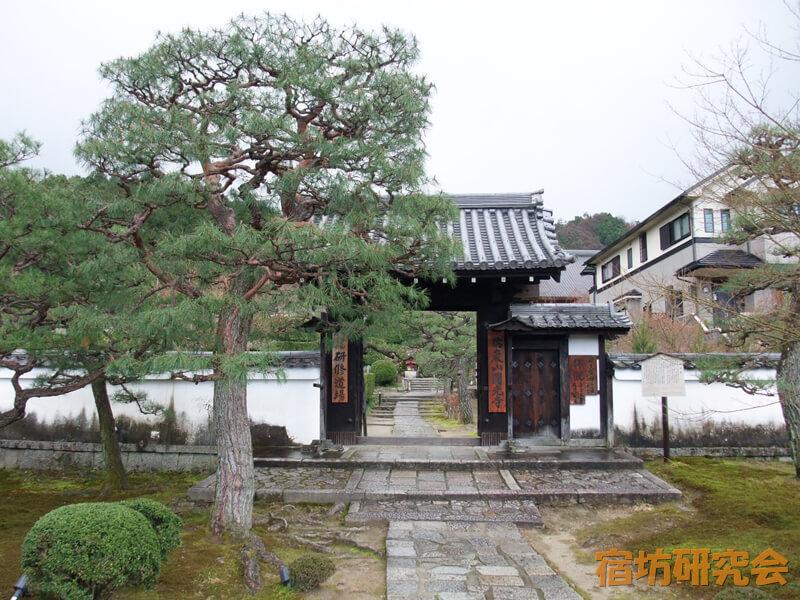 圓光寺(京都府 一乗寺駅)