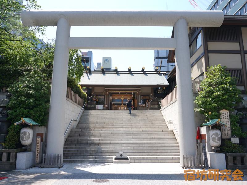 芝大神宮(東京都 浜松町駅)