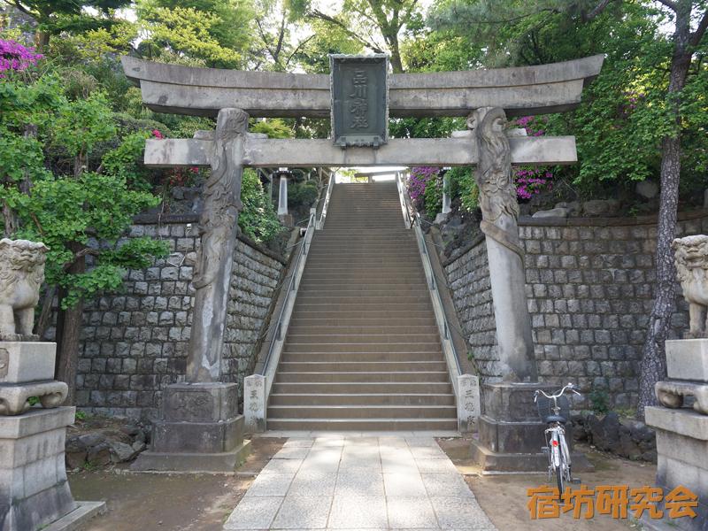 品川神社(東京都  新馬場駅)