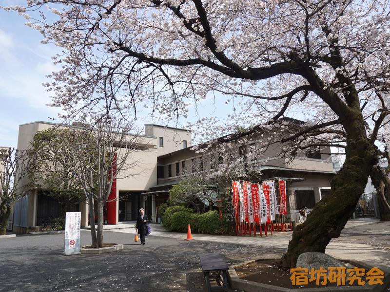 白泉寺(東京都 西巣鴨駅)