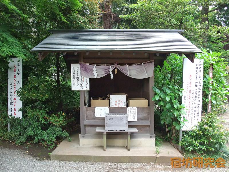 比々多神社『古札納所』