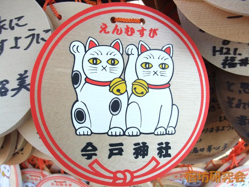 今戸神社の絵馬
