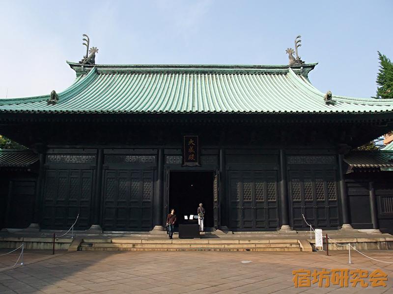 湯島聖堂(東京都 御茶ノ水駅)
