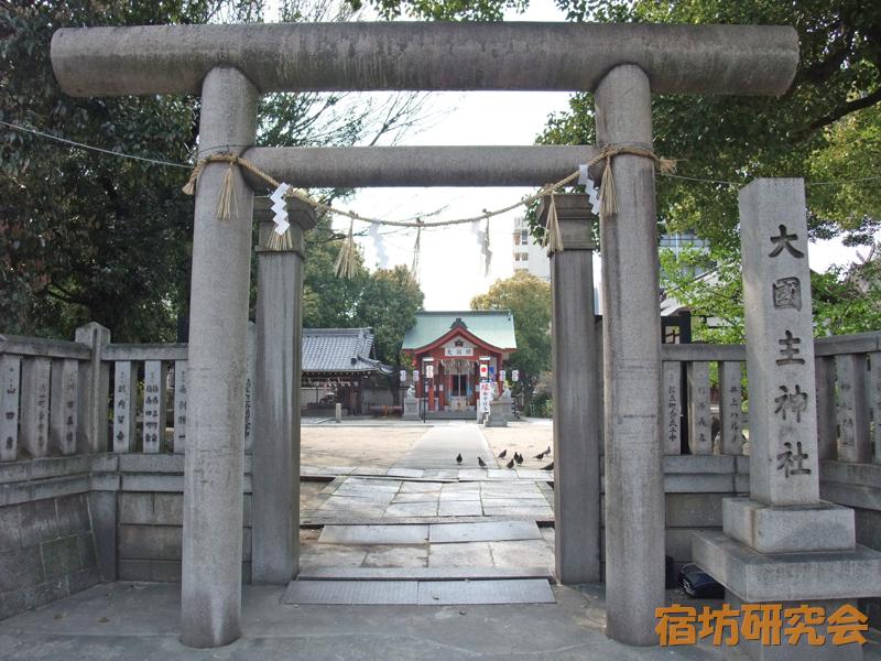 大国主神社(大阪府 大国町駅)