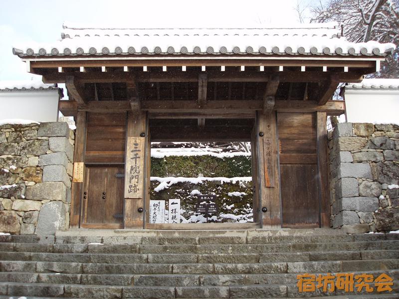三千院(京都市 大原)