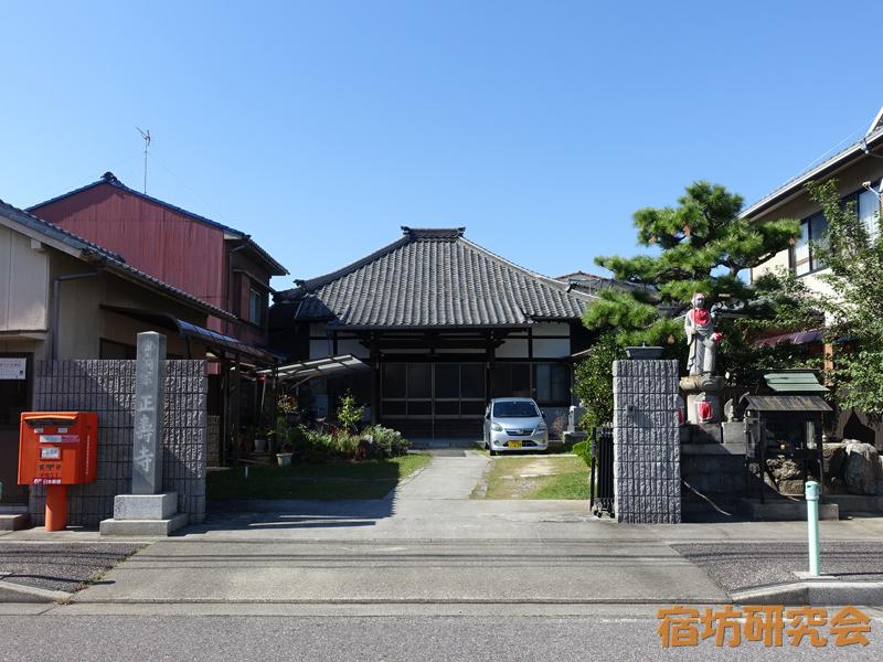 正壽寺(愛知県 浅間町駅)