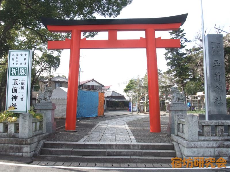 玉前神社(千葉県 上総一宮駅)