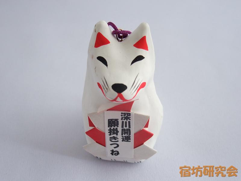 深川不動堂『願掛け狐』