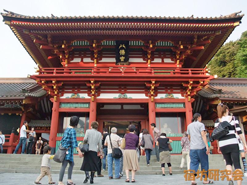 鶴岡八幡宮(神奈川県 鎌倉駅)