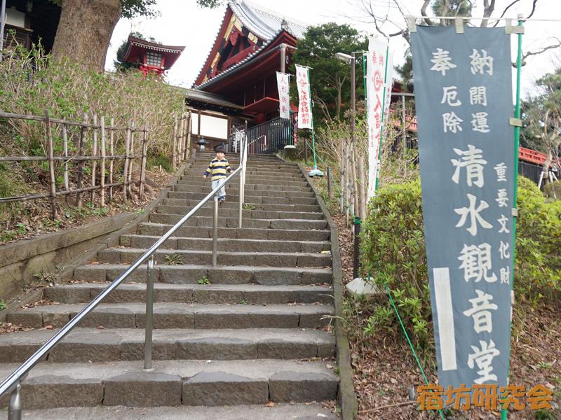清水観音堂(東京都 上野駅)
