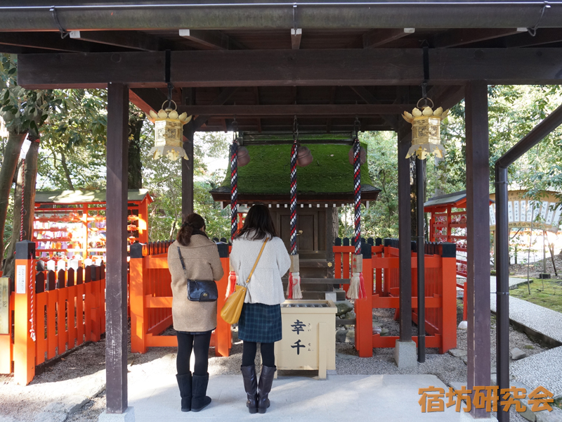相生社(下鴨神社)(京都府京都市)