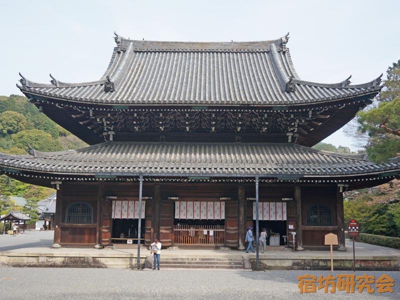 泉涌寺(楊貴妃観音)(京都府京都市)