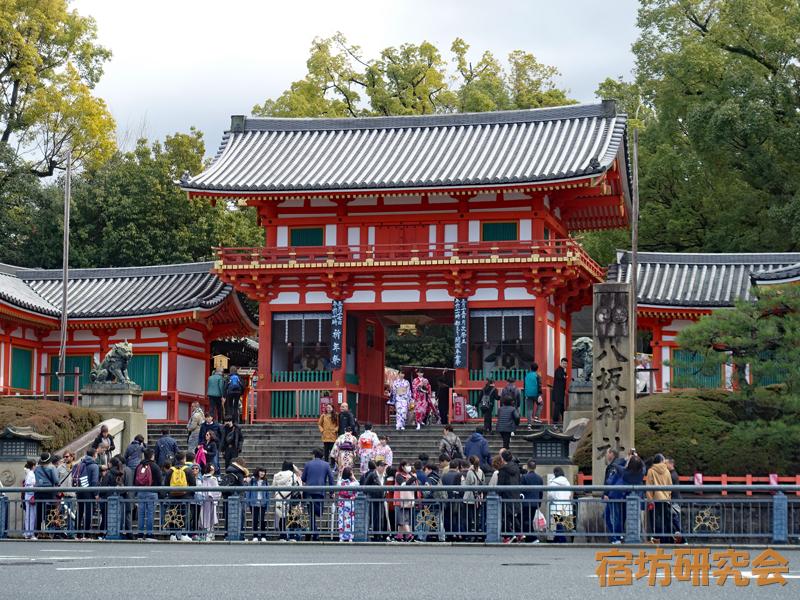 八坂神社(京都府京都市)