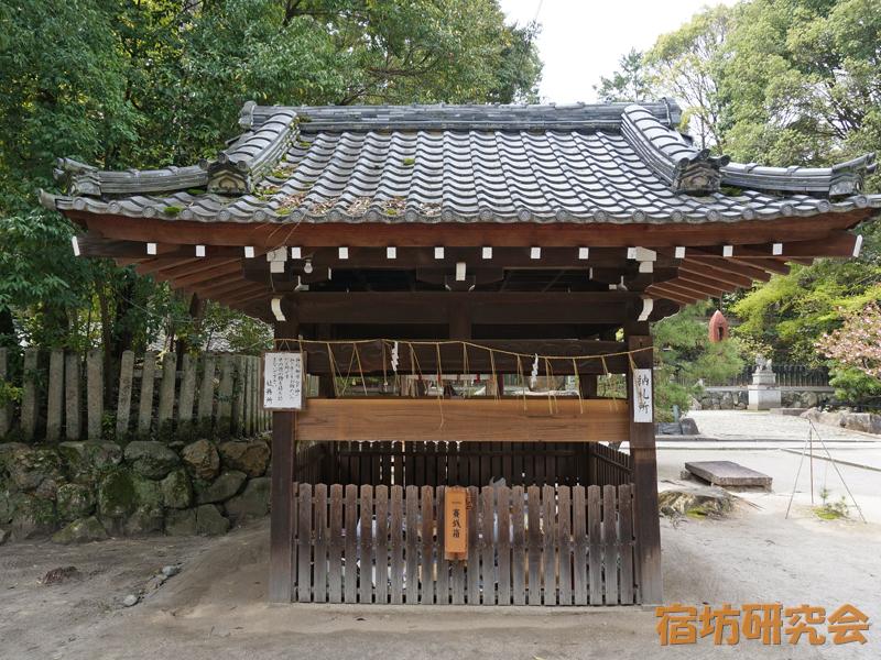 今宮神社『納札所』