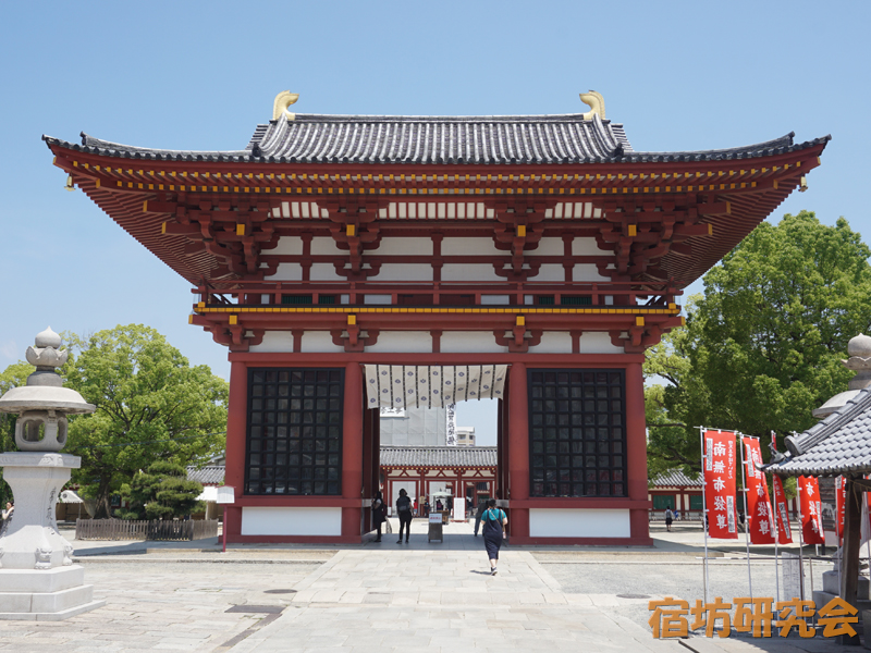 四天王寺(大阪府 四天王寺前夕陽ケ丘駅)