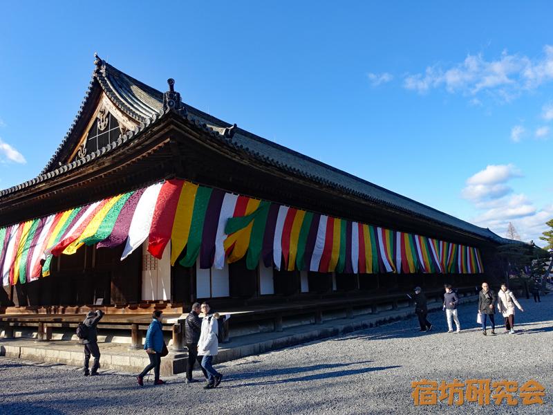 三十三間堂(京都府京都市)