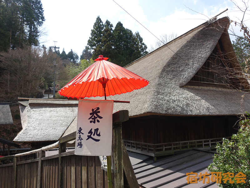 東馬場(東京都 御岳山)