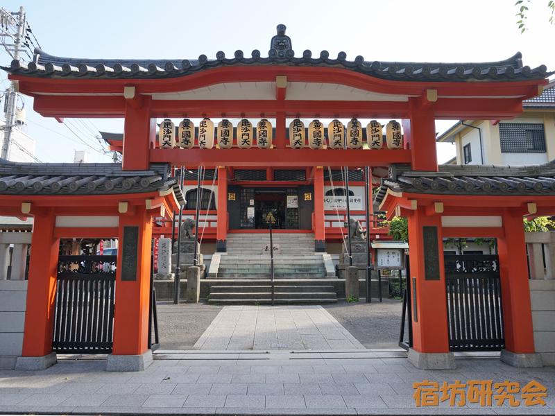 善國寺(東京都 飯田橋駅)