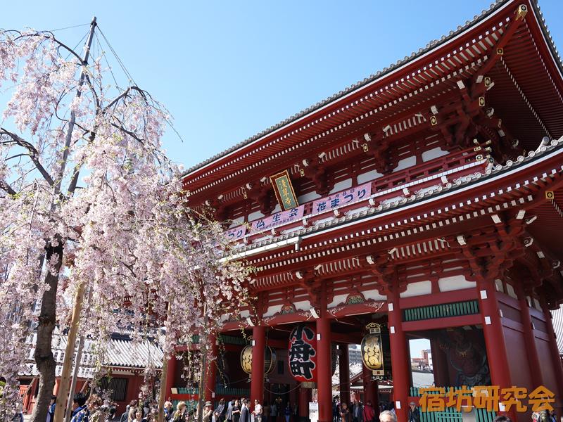 浅草寺(東京都 浅草駅)