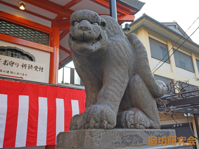 善國寺『寅の狛犬』
