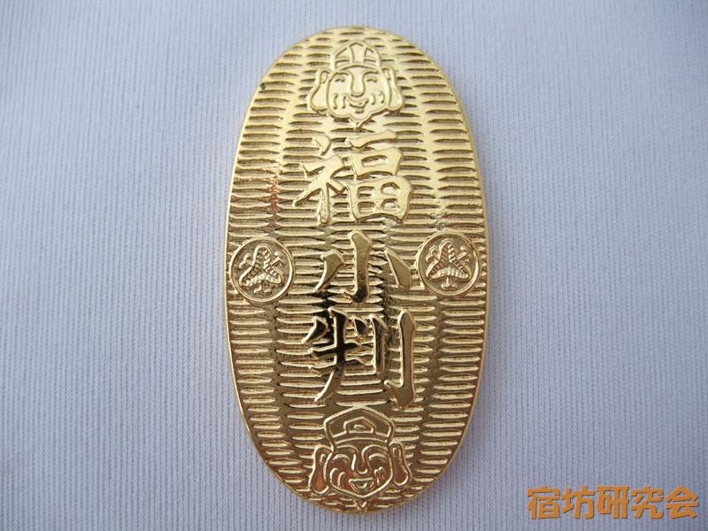 今宮戎神社『福小判』