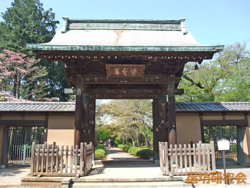 豪徳寺(東京都 宮の坂駅)