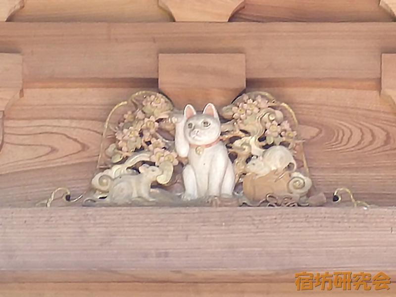 豪徳寺『三重塔の招き猫』