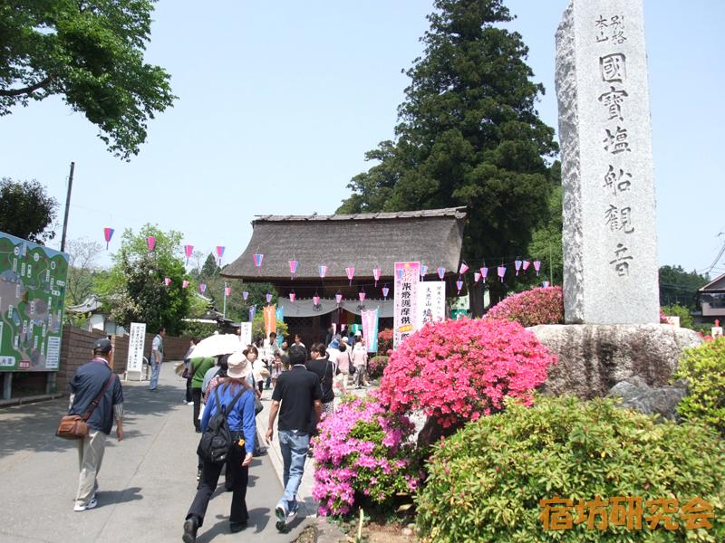 塩船観音寺(東京都 河辺駅)