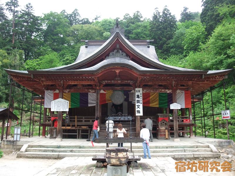 亀岡文殊堂(山形県東置賜郡)
