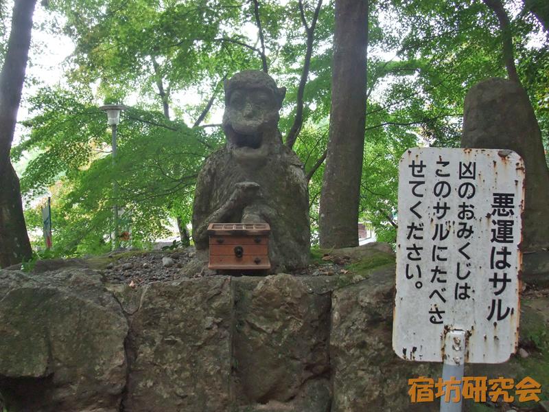 桃太郎神社『悪運を取り去ってくれるサル』