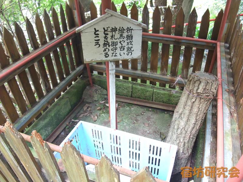 桃太郎神社『古札納所』