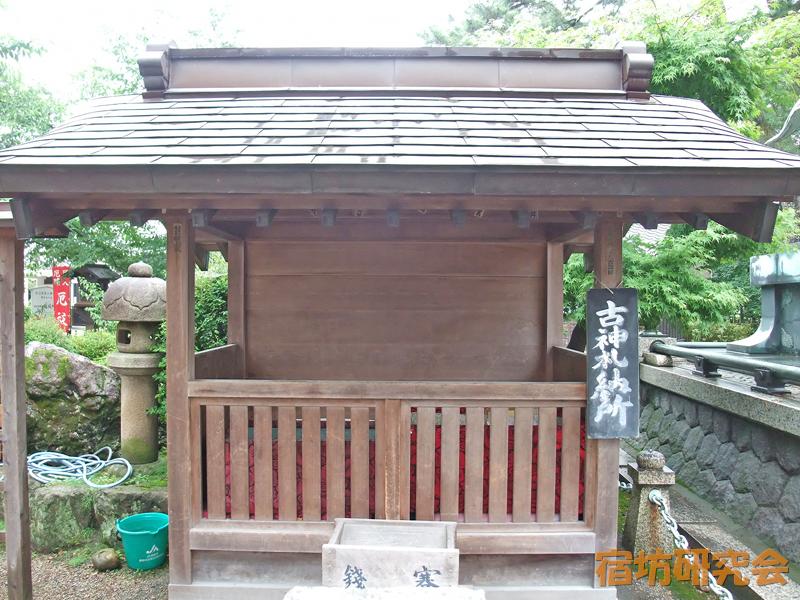 龍城神社『古神札納所』