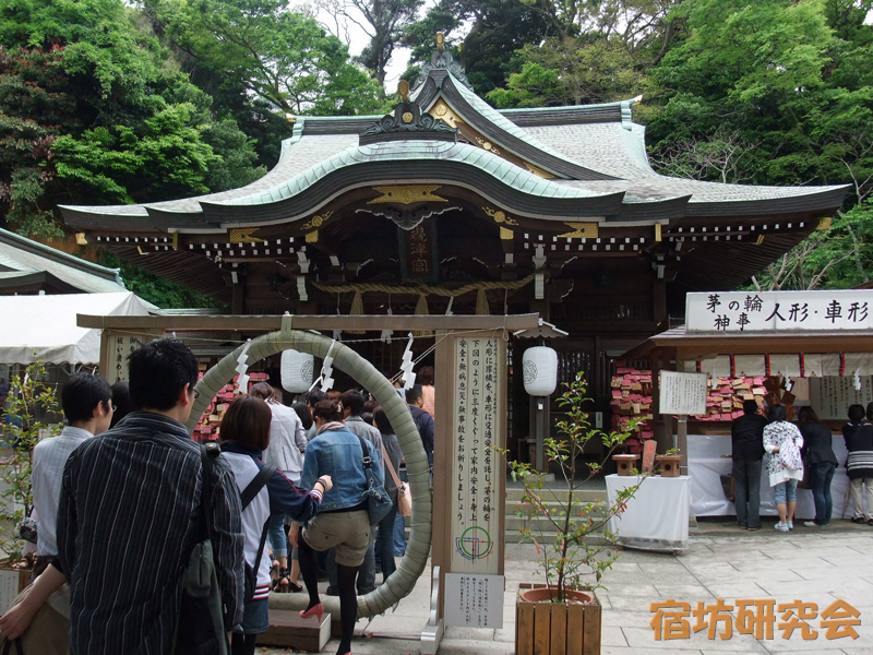 江ノ島神社(神奈川県藤沢市)